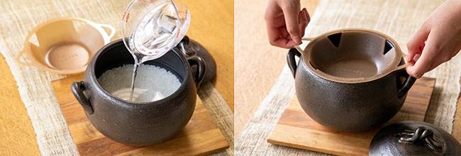 『気づかう土鍋』を使った糖質カットごはんの炊き方